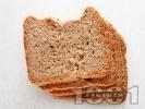 Рецепта Домашен хляб с трици за хлебопекарна